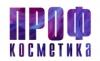 """Компания """"Профкосметика"""""""
