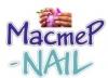 Master-nail