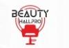 Beautyhall pro