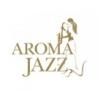 Арома джаз