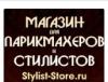 Магазин stylist store
