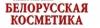 """Компания """"Белорусская косметика"""""""